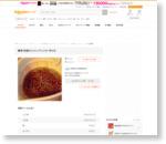 簡単!和風ドレッシング by かめちゃん2006kame|簡単作り方/料理検索の楽天レシピ