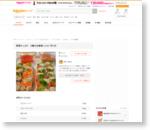野菜たっぷり 2種の生春巻 レシピ・作り方 by すたーびんぐ|楽天レシピ