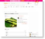 超簡単♪きゅうりの中華風漬物♪ by かりんさま3048|簡単作り方/料理検索の楽天レシピ