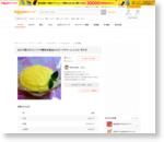 はかり要らず♪レンジで簡単★絶品カスタードクリーム by 手作り大好き さくら|簡単作り方/料理検索の楽天レシピ