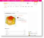 エビと野菜の寒天寄せ by kosoado|簡単作り方/料理検索の楽天レシピ