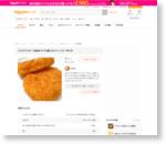 これでマスター★基本のプロ級コロッケ レシピ・作り方 by さくぱん|楽天レシピ