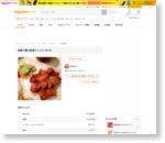 塩麹で鶏の唐揚げ レシピ・作り方 by ete6294|楽天レシピ
