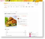 簡単・キッシュ風オムレツ by かなぽん72|簡単作り方/料理検索の楽天レシピ