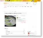 こんな寒い日は「豆乳鍋」でほっこり温まります♪ by はなまる子♪ 簡単作り方/料理検索の楽天レシピ