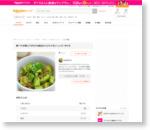 夏バテ対策にアボカド&納豆のスタミナ丼♪ レシピ・作り方 by はなまる子♪|楽天レシピ