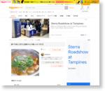 豚バラ肉とごぼうと豆腐のキムチ鍋 レシピ・作り方 by はなまる子♪|楽天レシピ