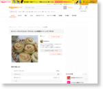 ホットケーキミックスにヨーグルト&ハムの渦巻きパン by はなまる子♪|簡単作り方/料理検索の楽天レシピ