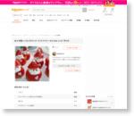 ★☆可愛いいちごのサンタ・クリスマスケーキに☆★ by はなまる子♪|簡単作り方/料理検索の楽天レシピ