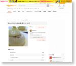 新玉ねぎの丸ごと肉詰め蒸し煮 レシピ・作り方 by はなまる子♪|楽天レシピ