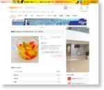 簡単おつまみ☆パプリカのピクルス by *ytm*|簡単作り方/料理検索の楽天レシピ
