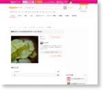 簡単カロリーオフの手作りポテチ! レシピ・作り方 by snm3457|楽天レシピ