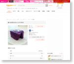 紫いもの芋ようかん by tabinodonburi|簡単作り方/料理検索の楽天レシピ