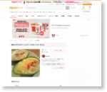 焼きアボカド★ベーコンチーズのせ by Tea-tree|簡単作り方/料理検索の楽天レシピ