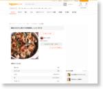 鶏肉とほうれん草のマヨ味噌焼き。 by ゆきっぺ1225|簡単作り方/料理検索の楽天レシピ