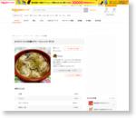 おうちでバル☆牡蠣のアヒージョ by Vizcaya|簡単作り方/料理検索の楽天レシピ
