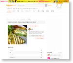 アボカドとトマトのチーズオムレツ(おかずの星) レシピ・作り方 by yycafe|楽天レシピ