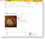 カリカリ美味しいチヂミ♪ by Danaemarolo|簡単作り方/料理検索の楽天レシピ