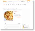 ☆魚肉ソーセージで和風ちゃーはん☆ by ta8316|簡単作り方/料理検索の楽天レシピ