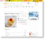 お鍋で5分♪フルーツ缶no蒸しプリン レシピ・作り方 by へんてこぽこりんママ|楽天レシピ