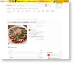 ダイエットに!節約に!おからもやしお好み焼き☆ by アルビン1006|簡単作り方/料理検索の楽天レシピ