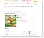 フルーツ缶詰のサラダ レシピ・作り方 by chaachan6066|楽天レシピ