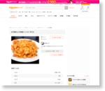 お手軽キムチ炒飯!! by どわぁーふ|簡単作り方/料理検索の楽天レシピ