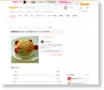 鉄板焼き屋さんのガーリック明太子チャーハン by nana's recipe|簡単作り方/料理検索の楽天レシピ