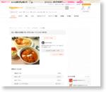 カレー粉から本格バターチキンカレー!! by nana's recipe|簡単作り方/料理検索の楽天レシピ