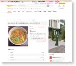 めんつゆとカレー粉で★お蕎麦屋さんのカレーうどん by fukuwajutu|簡単作り方/料理検索の楽天レシピ