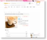 【ホットカクテル】ミルクたっぷりホット・ラム・カウ by cleverdog|簡単作り方/料理検索の楽天レシピ