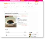 基本のバルサミコ酢ドレッシング by Nao's|簡単作り方/料理検索の楽天レシピ