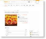 ポテトとイカのガ-リックマヨ炒め by Southern Island0445|簡単作り方/料理検索の楽天レシピ