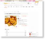 しっとり柔らか☆鶏胸肉のゴマてりやき♪ レシピ・作り方 by なごみんと|楽天レシピ