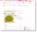 ぽかぽか~♡温活♡蜂蜜と生姜入り緑茶 by *panda-chan*|簡単作り方/料理検索の楽天レシピ