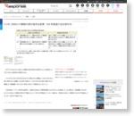 ドコモ、SIMロック解除の受付条件を変更…6か月経過で当日受付可