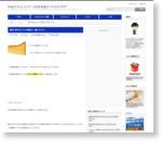 無料で使えるアクセス解析の一覧とオススメ | ブックオフせどりで月収10万円を副業で稼ぐリゲルのブログ