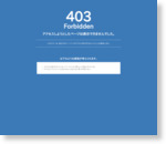 【Blog】Appleファン必見![AppleBlog百人百録2013]が 凄い! | 林囓mac