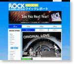 ORIGINAL LOVE | ROCK IN JAPAN FESTIVAL 2016 | クイックレポート | RO69(アールオーロック) - ロッキング・オンの音楽情報サイト