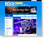 Charisma.com | ROCK IN JAPAN FESTIVAL 2016 | クイックレポート | RO69(アールオーロック) - ロッキング・オンの音楽情報サイト