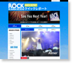 Aimer | ROCK IN JAPAN FESTIVAL 2016 | クイックレポート | RO69(アールオーロック) - ロッキング・オンの音楽情報サイト