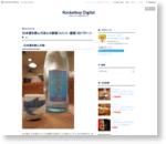 日本酒を飲んだあとの鉄板コメント・感想 30パターン - Rocketboy Digital