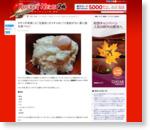 タモリが考案した「豆腐丼」がメチャまいう!食欲がない夏に絶対食べたい | ロケットニュース24