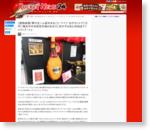 【価格破壊】夢の生ハム原木まるごと・ナイフ・台がセットで1万円! 横浜市中央卸売市場のあまりに安すぎる良心的肉店『ジャストミート』 | ロケットニュース24