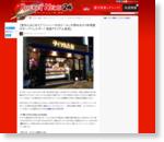 【意外にはじめて】「シンハーの生ビール」が飲めるタイ料理屋がオープンしたぞー! 湯島『サイアム食堂』 | ロケットニュース24