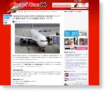 【海外旅行好き必見】世界中の空港を旅行者目線でランクづけ! 最高の空港ベスト10&最悪な空港ワースト10