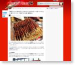 【福岡グルメ】地元民「とりあえずトリ皮20本」→ 俺「マジかよ」→ 激ウマだった / 博多『かわ屋・警固店』