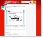 【敗北】まんまとツイッターを乗っ取られたでござる / わずか9分間で177レイバン | ロケットニュース24