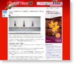 【カオス】「佐賀弁のラジオ体操第一」が意味不明すぎて単なる外国語