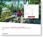 温泉 | ルスツリゾート公式サイト【北海道】…北海道の高原リゾート。遊園地、ゴルフ、アクティビティ、スキー&スノーボード